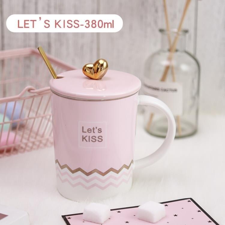免運 精品-可?少女心粉色陶瓷杯?心?克杯??勺咖啡杯情?早餐家用水杯子