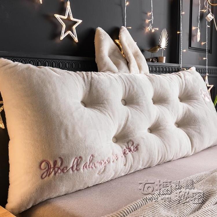 床頭靠墊客廳沙發靠背墊床上枕頭榻榻米可拆洗腰枕卡通軟包大靠枕