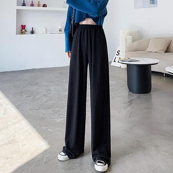 開叉褲 黑色拖地褲女夏顯瘦年新款潮高個子加長寬管褲高腰垂感 艾莎