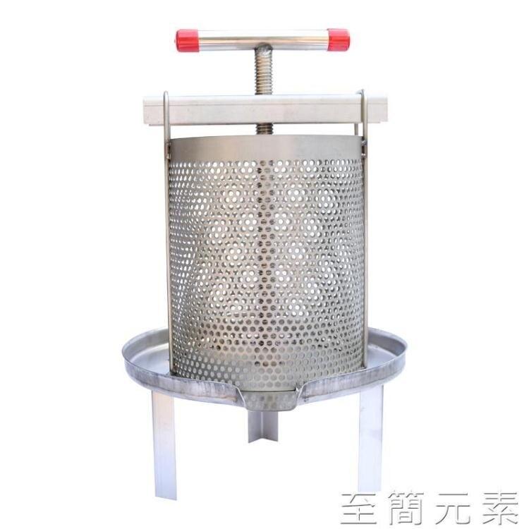 搖蜜機榨蜜機壓蜜機小型家用榨中蜂蜜榨汁打糖榨蠟機土蜂蜜壓榨機