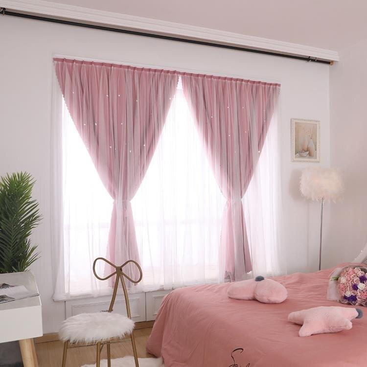 窗簾 網紅款魔術貼窗簾布免打孔安裝飄窗臥室出租房黏貼式遮光簡易自黏