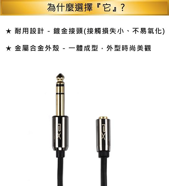 大通 高級立體 音源轉接線 ST-301 音響轉接麥克風/手機 轉接線