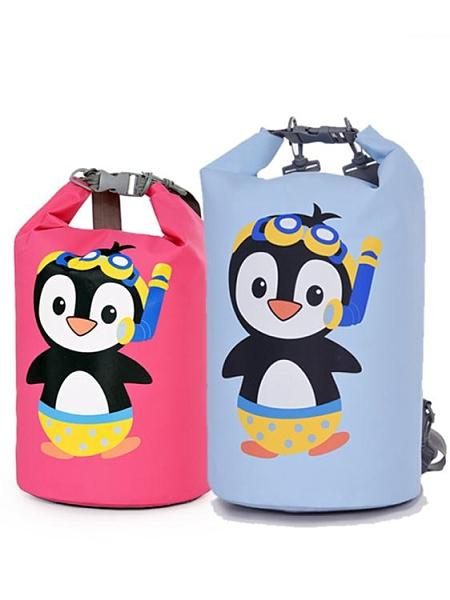 游泳包干濕分離包女健身防水包單雙肩兒童收納包沙灘出海潛水套裝 青木鋪子