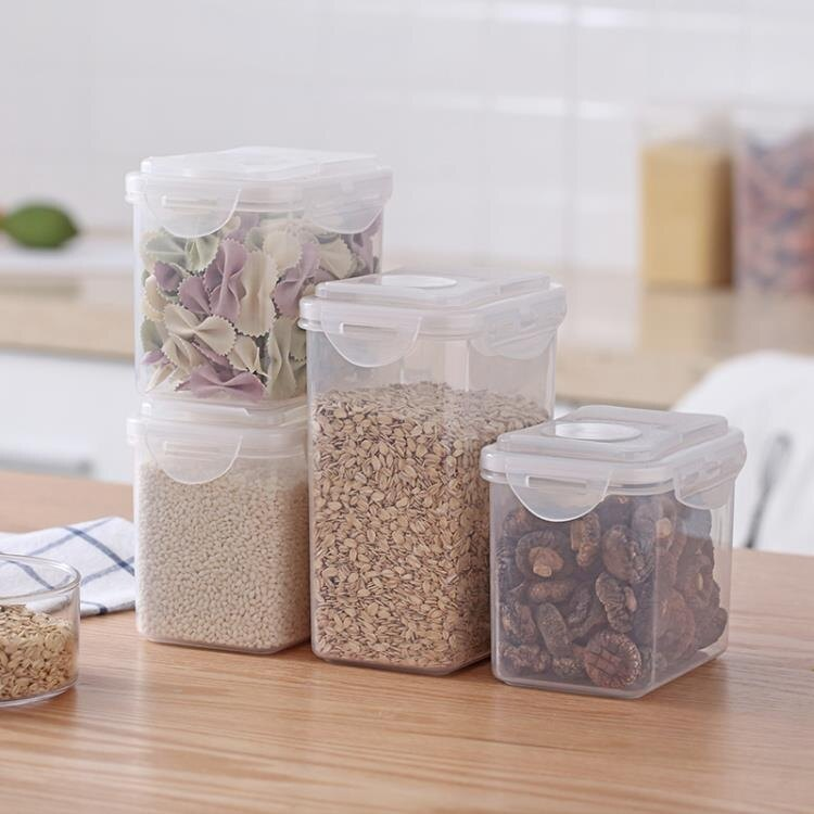 冰箱收納盒 翻蓋塑料儲物罐密封罐透明奶粉盒廚房家用雜糧保鮮盒