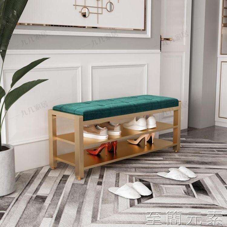 北歐換鞋凳門口入戶家用沙發鞋櫃穿鞋凳進門收納鞋架鐵藝長條凳子