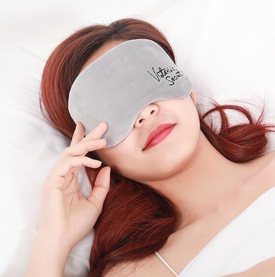 眼罩 蒸汽眼罩usb充電加熱發熱蒸汽眼睛罩熱敷睡覺遮光罩