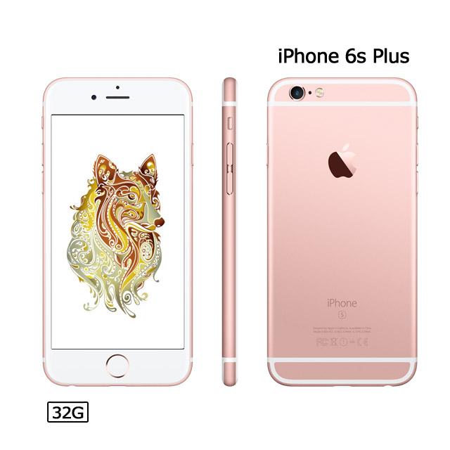 Apple iPhone 6S Plus 32G 5.5吋智慧型手機 (玫瑰金)