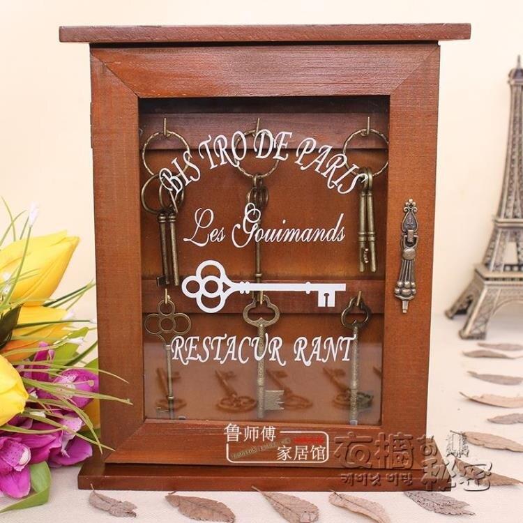 進門口創意牆上牆面掛鑰匙架置物架鑰匙盒掛牆掛鉤玄關收納架壁掛