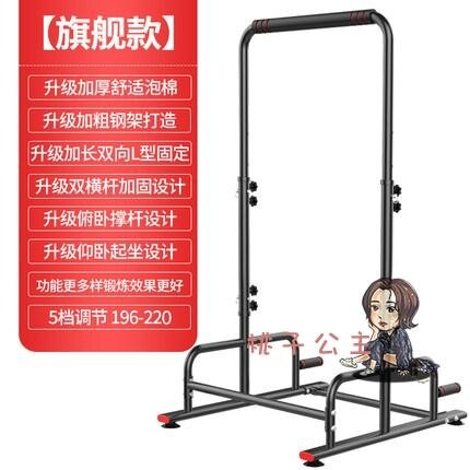 引體向上器 單杠兒童家用桿室內單扛單桿吊桿落地吊杠家庭健身器材T【居家家】