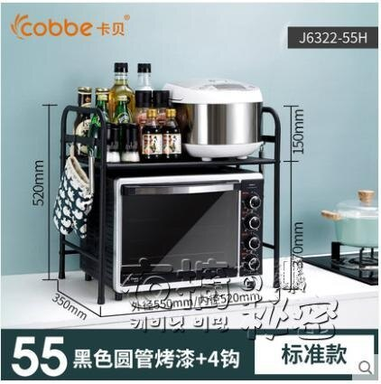304不銹鋼微波爐置物架2層落地廚房收納架子家用電飯煲雙層烤箱架