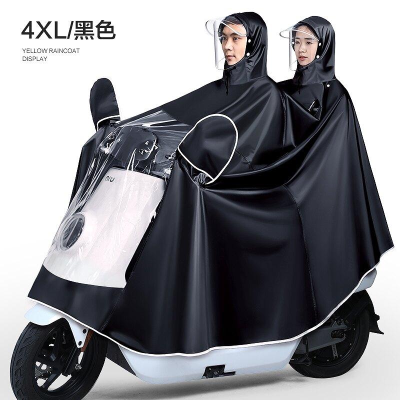 摩托車雨衣 電動電瓶摩托車騎行雨衣單人雙人加大加厚男女長款全身防暴雨雨披 【CM2447】