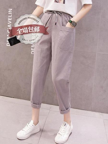 棉麻長褲 棉麻褲子少女生夏春裝2021新款初中高中學生韓版寬鬆薄款休閒長褲 薇薇
