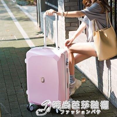 皮箱拉桿箱化妝子母箱萬向輪行李箱男旅行箱密碼箱女20寸24寸26寸 特惠九折