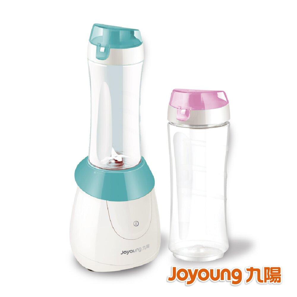 【Joyoung 九陽】時尚隨行杯果汁機 JYL-C18DM (雙杯)