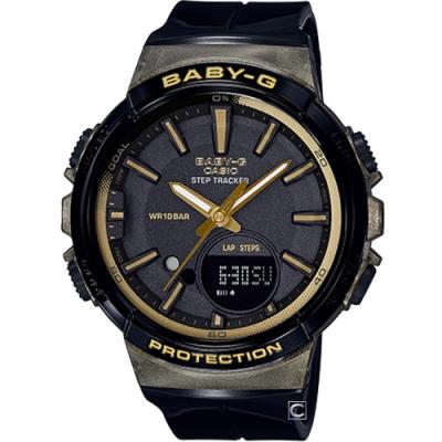 CASIO BABY-G 雙顯慢跑運動錶(BGS-100GS-1A)