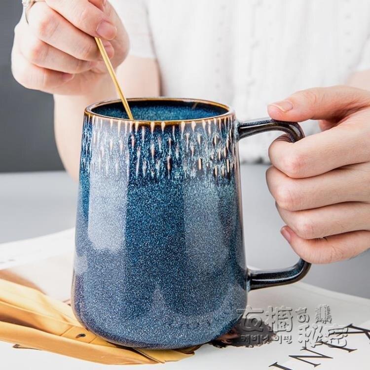 歐式大容量陶瓷水杯 簡約情侶馬克杯大號 北歐復古咖啡杯大肚杯子