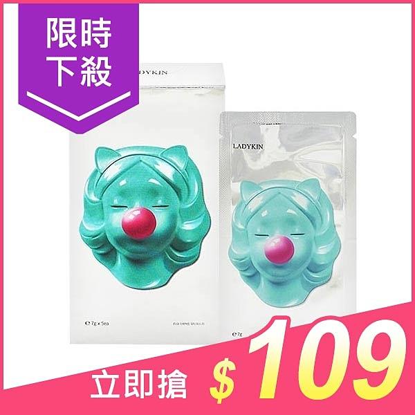 韓國 LadyKin 瓷娃娃植粹冰膜(7gx5包)盒裝【小三美日】$139