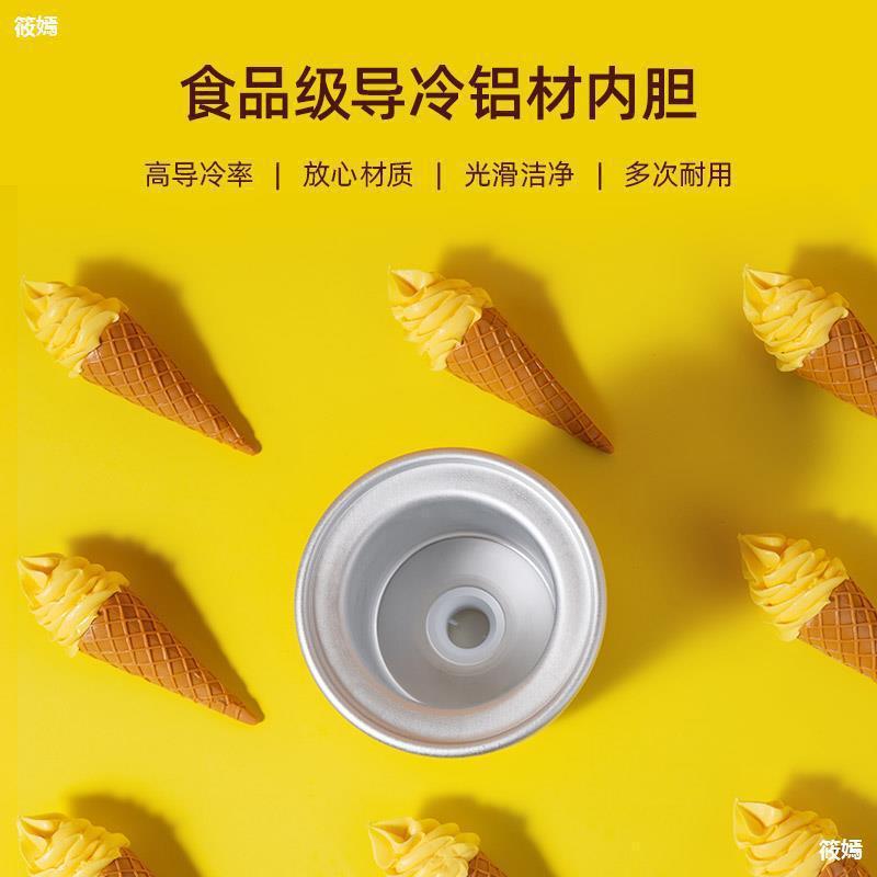 冰淇淋機家用小型兒童自制水果酸奶甜筒冰激凌機全自動雪糕機