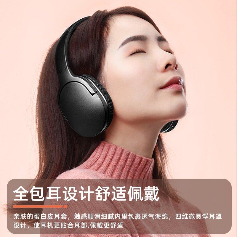 藍芽耳機頭戴式無線手機電腦通用耳麥游戲語音運動音樂降噪藍牙耳麥全包耳適用于蘋果華為超長續航
