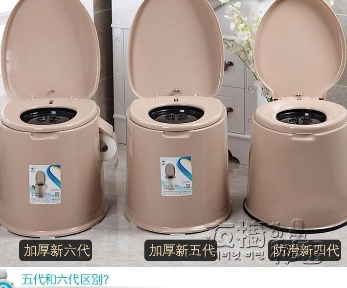老人坐便器馬桶家用可行動坐式防臭蹲便改坐便凳子廁所孕婦坐便椅