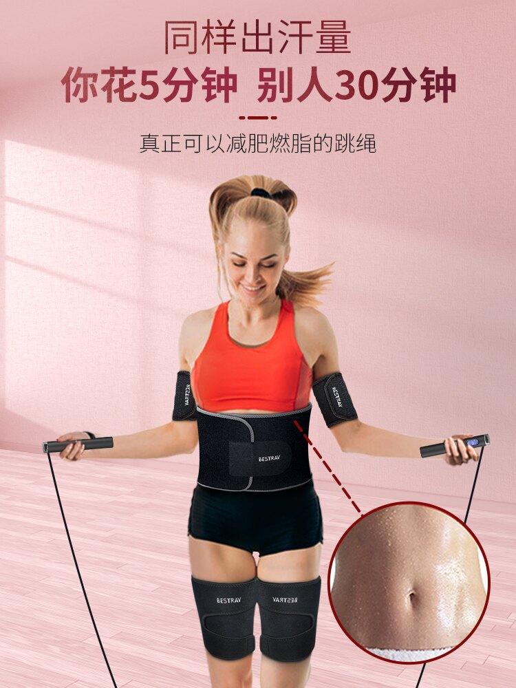 跳繩健身減肥運動燃脂無繩女生專用負重鋼絲重力訓練專業計數子繩