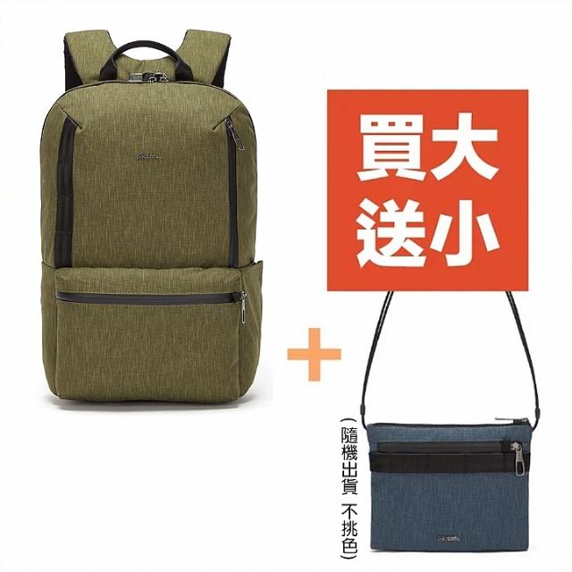 Pacsafe METROSAFE X 防盜後背包 (20L) (買大送小) Utility 綠(6111)