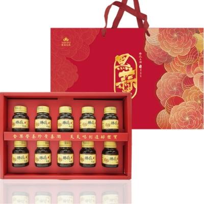 勝蒜在握 黑蒜精禮盒(65ml/瓶,10瓶/盒) 共4盒特價!