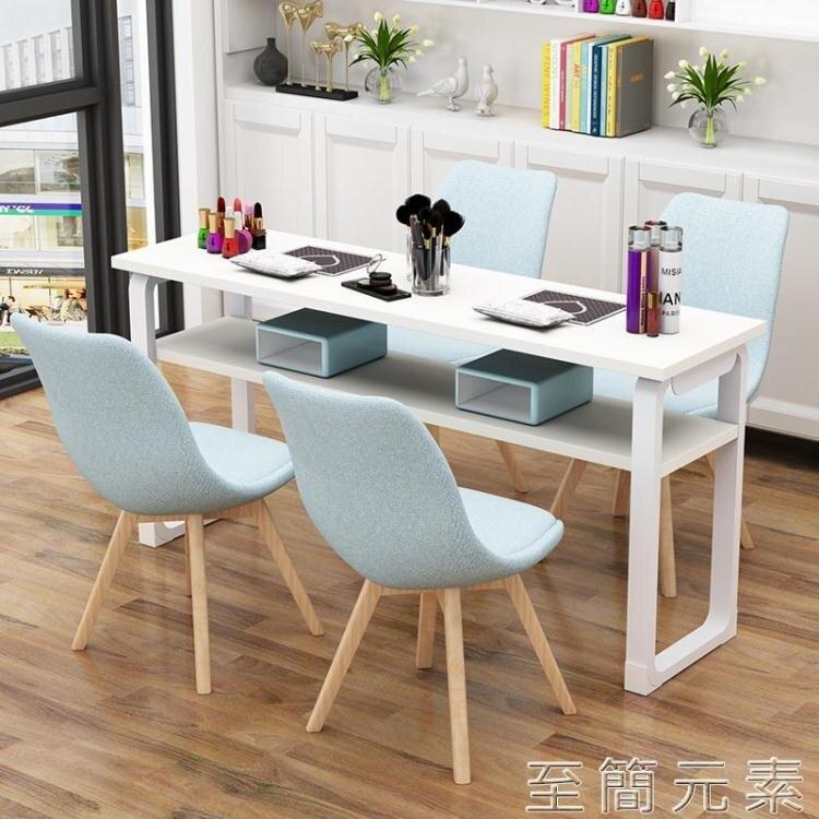 美甲桌 美甲桌椅台套裝單雙人日式美甲桌經濟型指甲化妝培訓桌