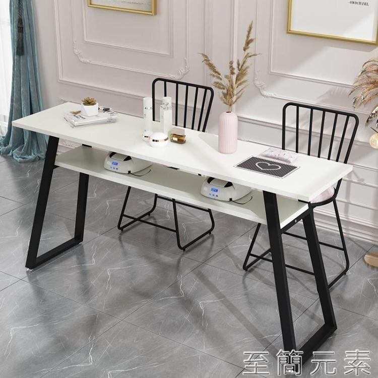 美甲桌 美甲桌子 經濟型 雙人 單人簡約現代美甲桌椅套裝大理石北歐