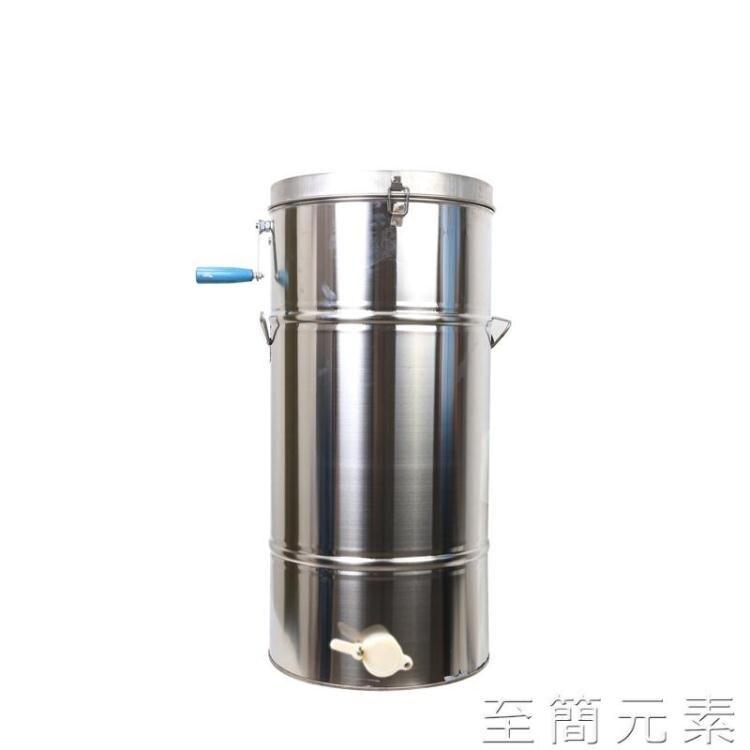 取蜜工具搖蜜機不銹鋼蜂蜜分離打蜜桶甩蜜攪糖蜜蜂搖密機器可定做