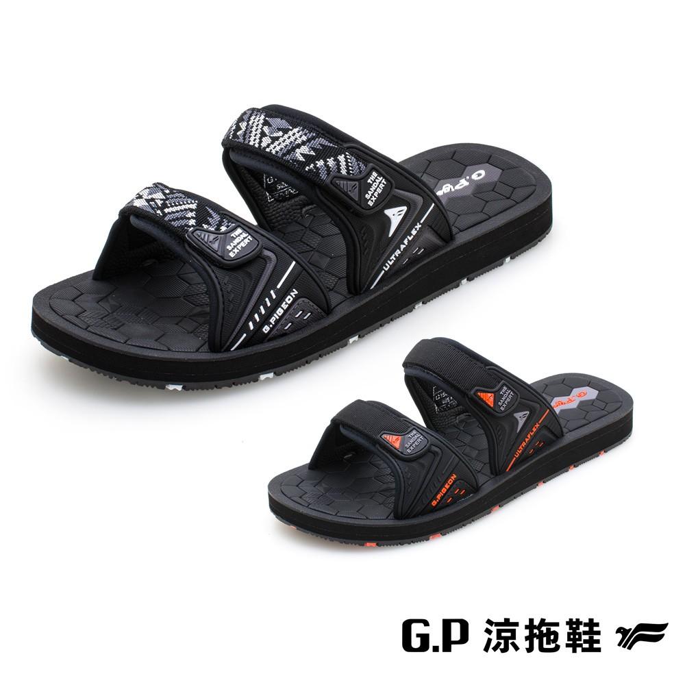 【G.P涼拖鞋】男 織帶風雙帶拖鞋G1536M 套式拖鞋/雨鞋/水鞋(官方原廠現貨)