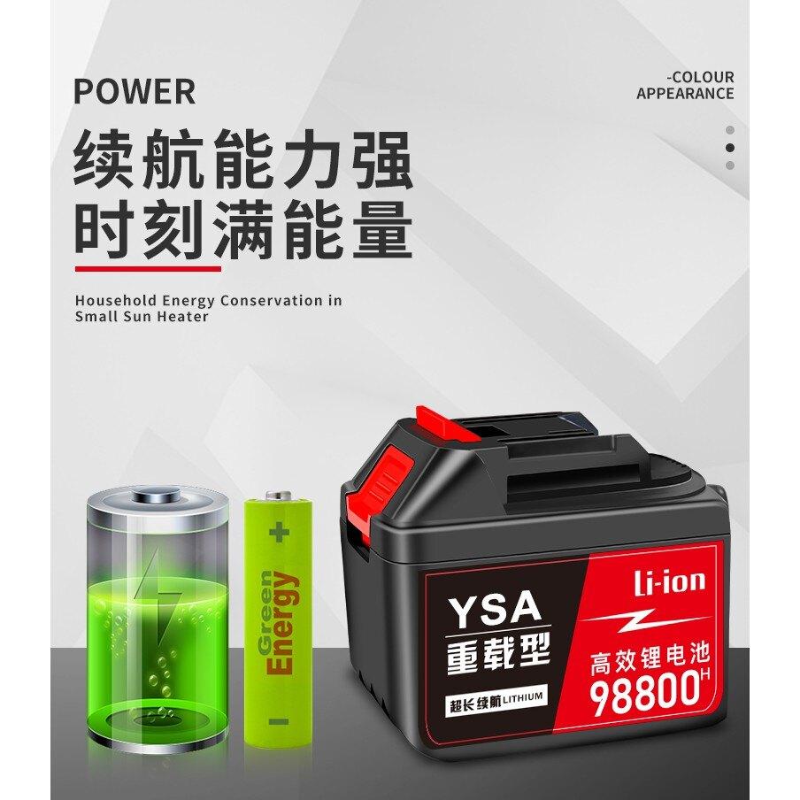 電動扳手電池 高品質無刷電動扳手 電錘 角磨機鋰電池 68000 88000 98000H 愛尚優品