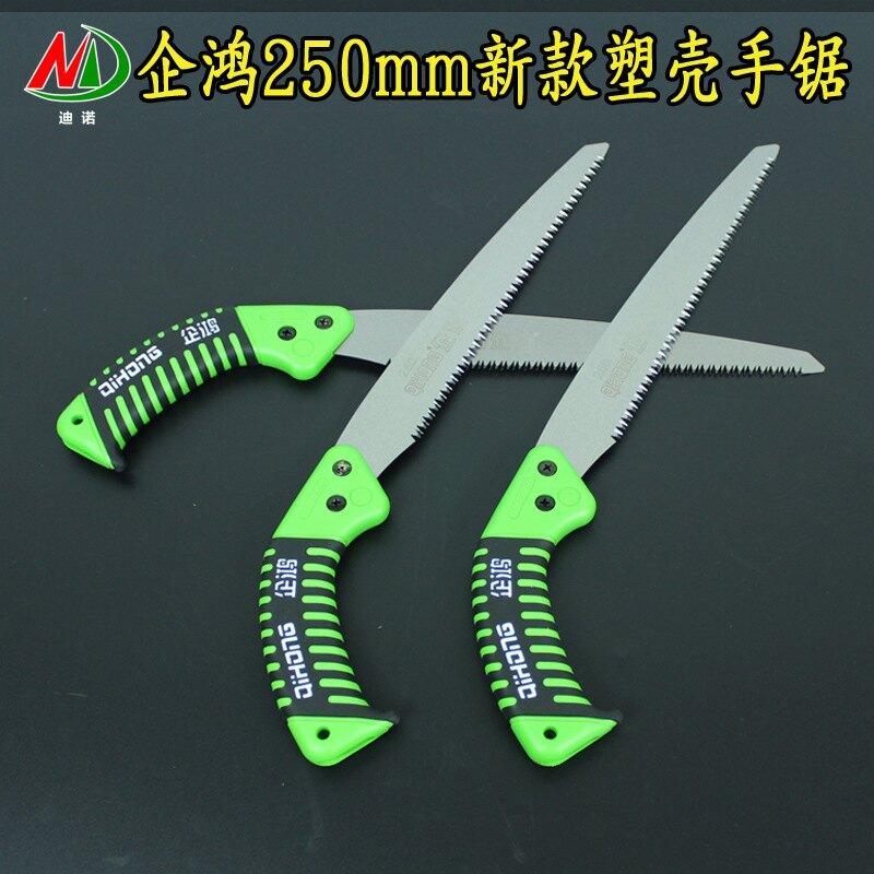 【免運】新款250手鋸帶保護鋸鞘sk5加硬鋸齒快速園林木工鋸子 新品上新 全館85折