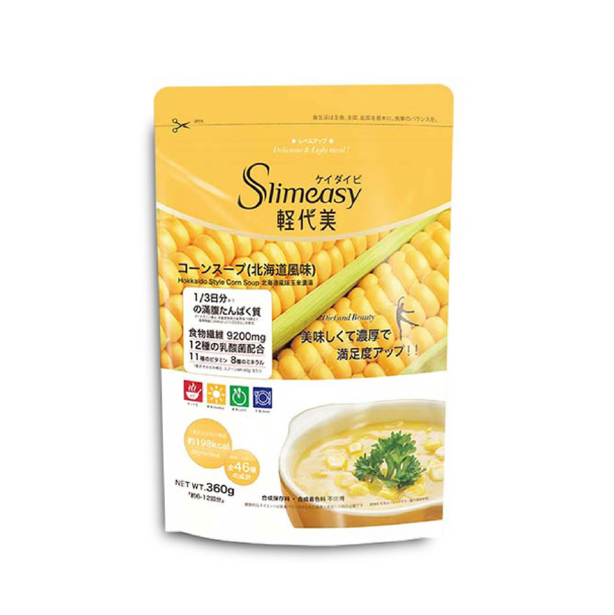 【Slimeasy輕代美】營養代餐 北海道風味玉米濃湯 家庭號(360g)