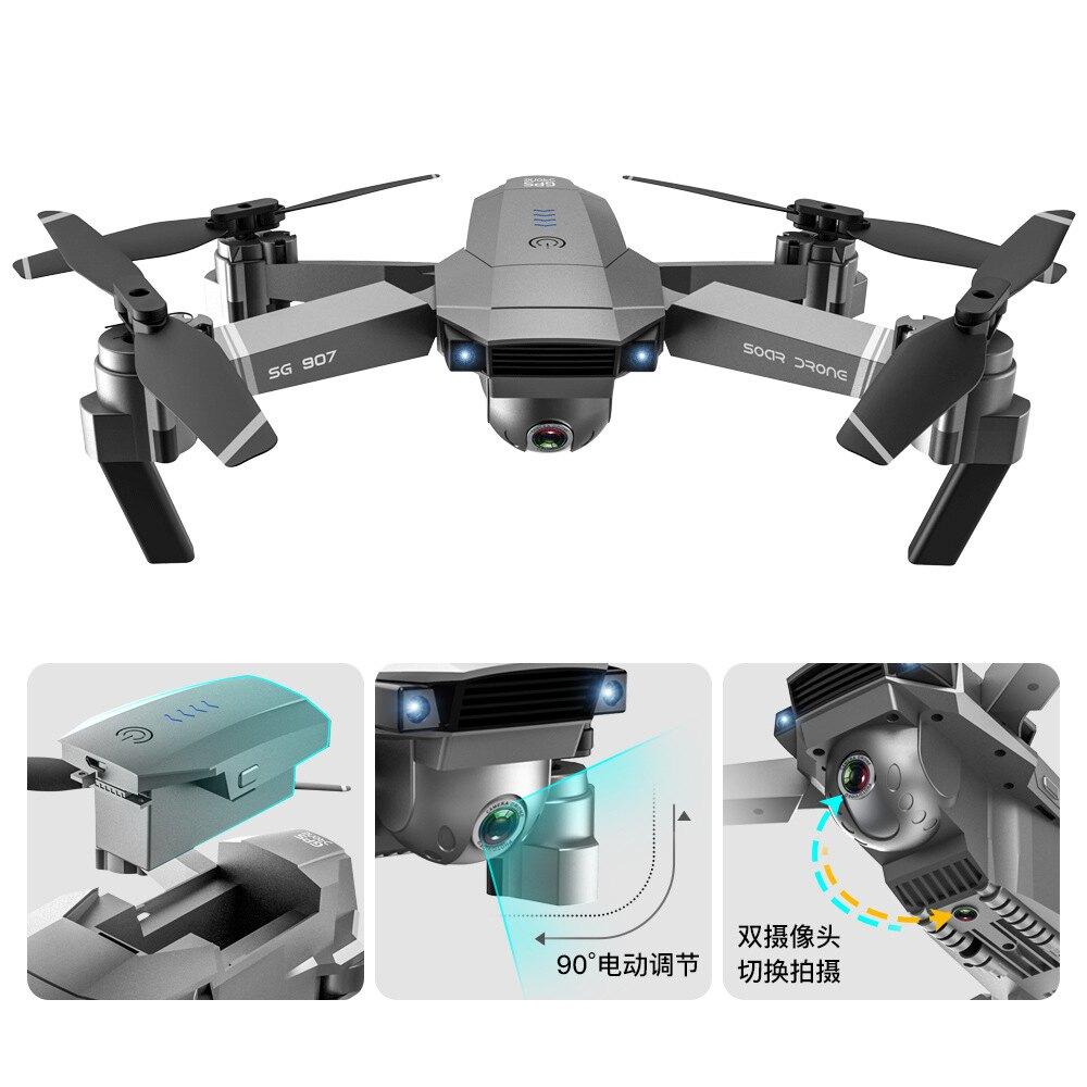 【ZLL品牌】SG907四軸飛行器 4K高清專業