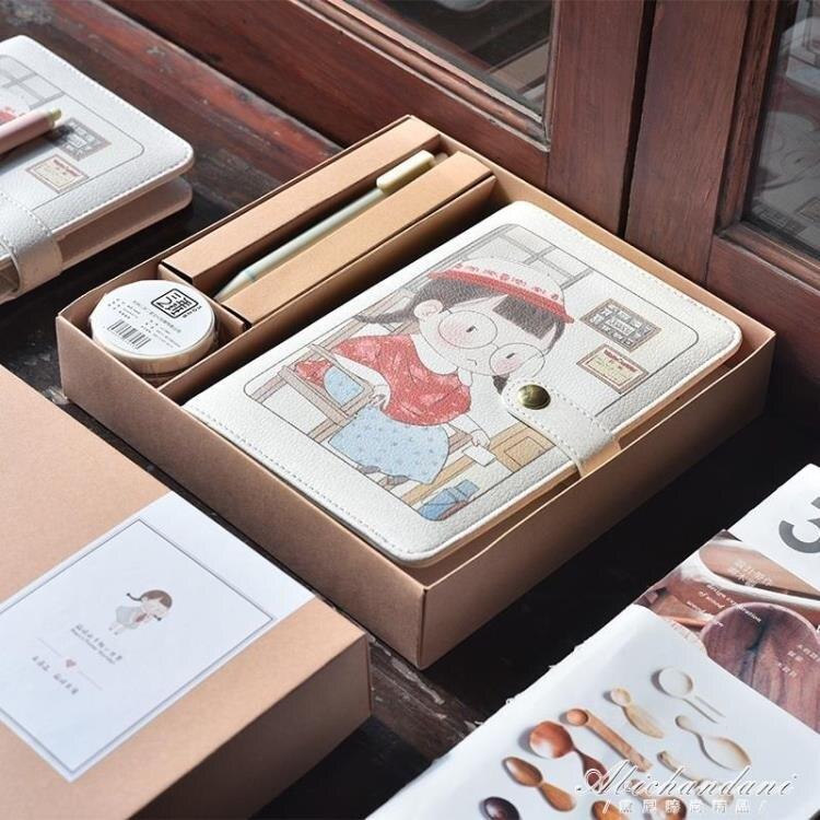 限時85折!手帳禮盒套裝 小清新手賬本活頁本筆記本子韓國創意文具本子