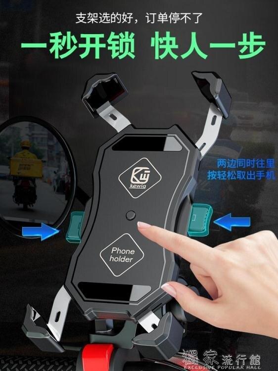 機車手機支架摩托車手機導航支架無線充電架qc3.0快充自行車騎行電動車載支架 快速出貨