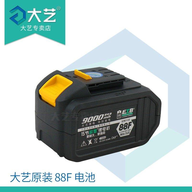 電動扳手電池 大藝電動扳手鋰電池169/2106架子工扳手配件通用電池充電器 愛尚優品