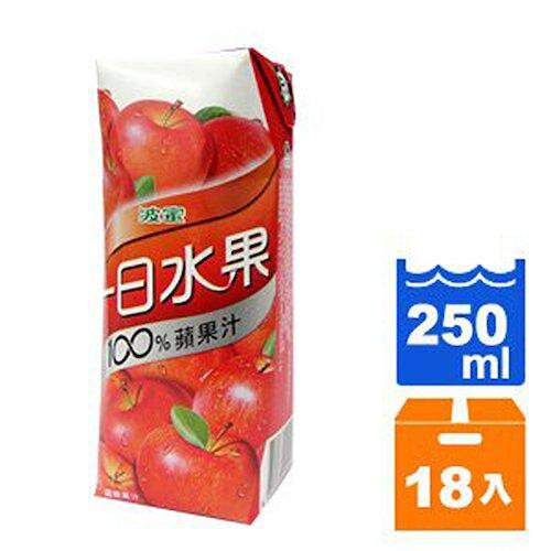 波蜜 一日水果100%蘋果汁 250ml (18入)/箱