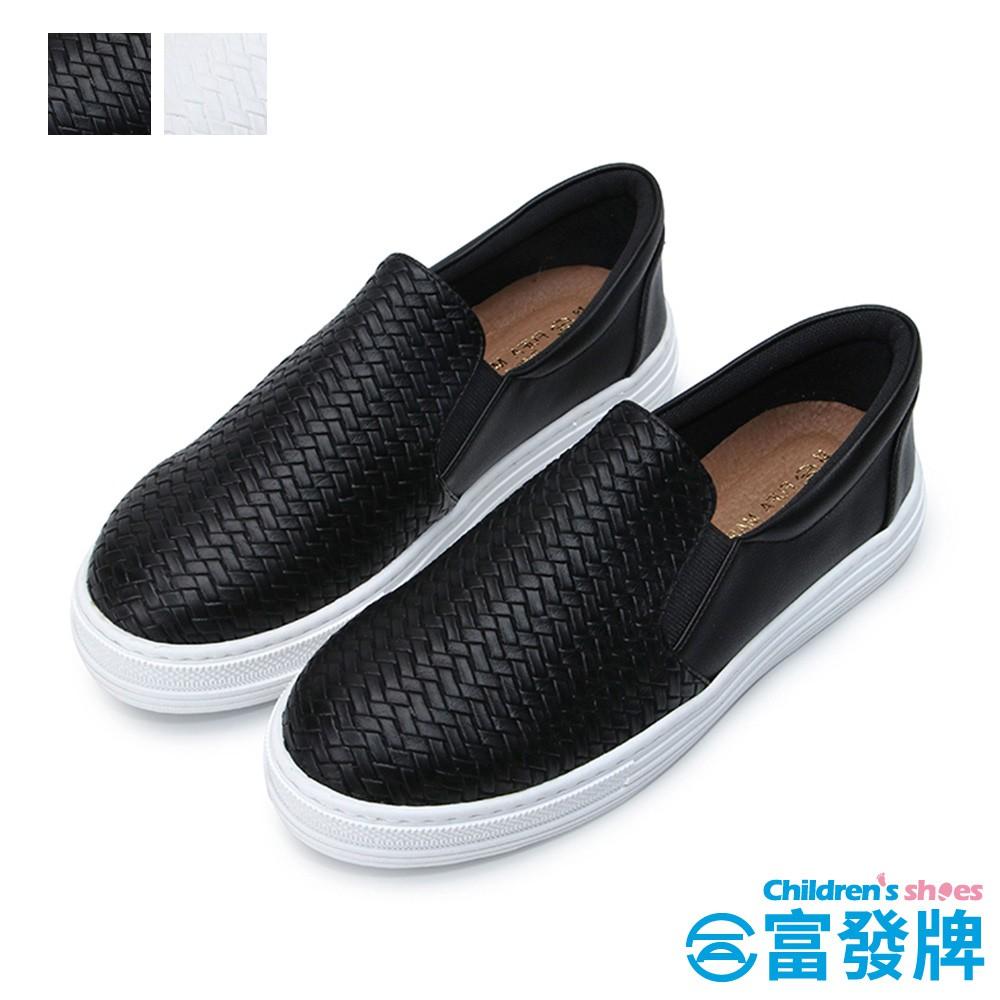 【富發牌FUFA】親子系列-日系編織紋懶人鞋-黑/白 1BE93