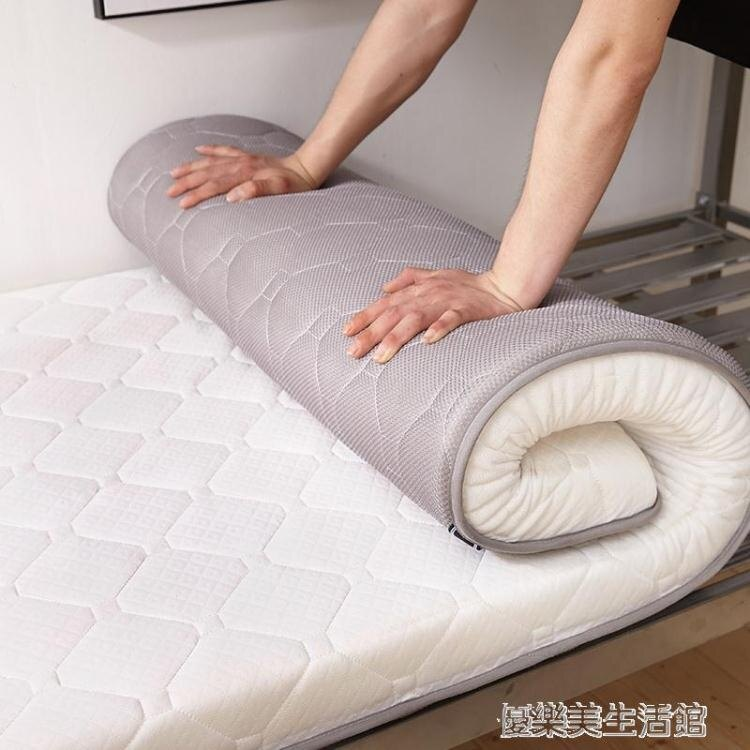 【桃園現貨】床墊學生宿舍0.9m單雙人床褥子加厚折疊榻榻米1.5m1.8m床1米2墊被-莎韓依