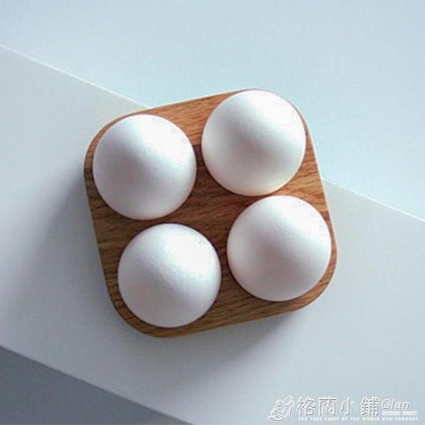妙home 雞蛋收納盒 相思木 放雞蛋的收納盒冰箱用 廚房收納ATF 格蘭小鋪