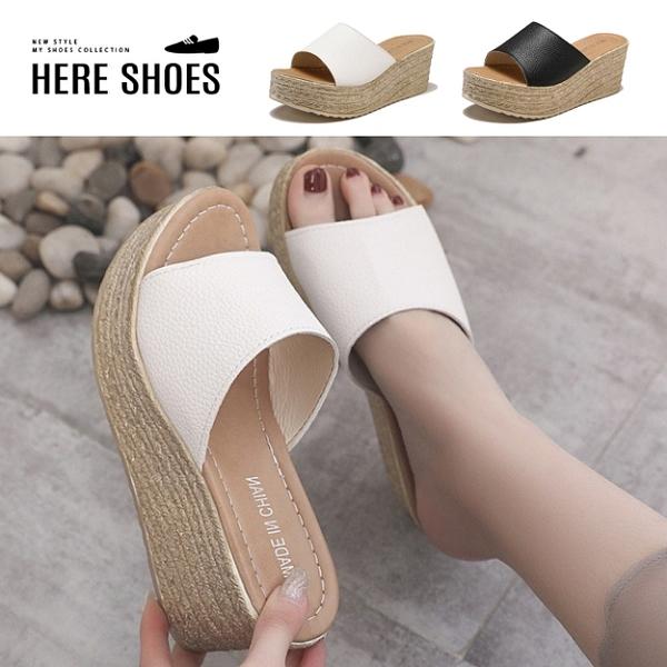 [Here Shoes] 7.5CM楔型厚底 輕量化皮革面旅行必備防水台一字厚底增高拖鞋─AW8060