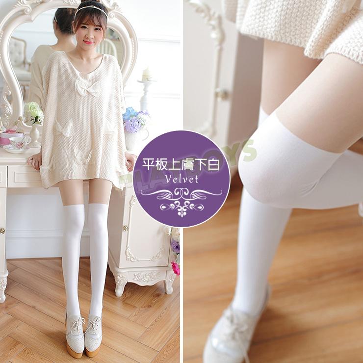 天鵝絨高筒拼接絲襪(連褲襪)平板上膚下白
