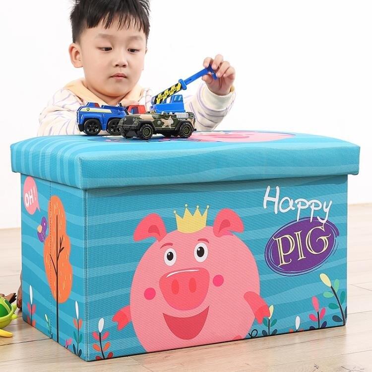 收納凳 兒童玩具收納凳子儲物箱凳可坐人放衣服陽臺儲物門口可坐換鞋凳小