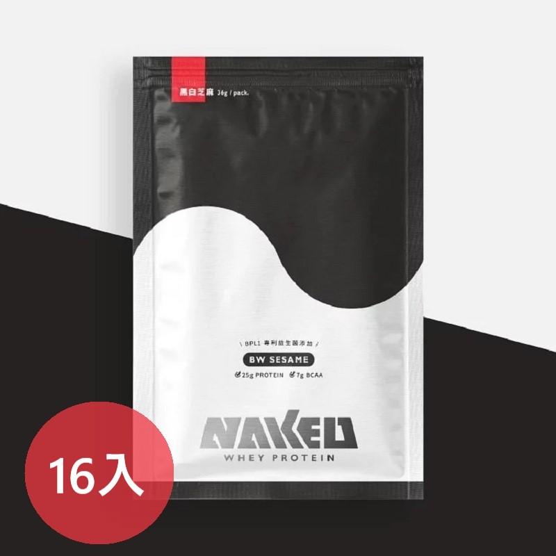 [NAKED] 低糖益生菌乳清蛋白16入組 (36g/包) 黑白芝麻