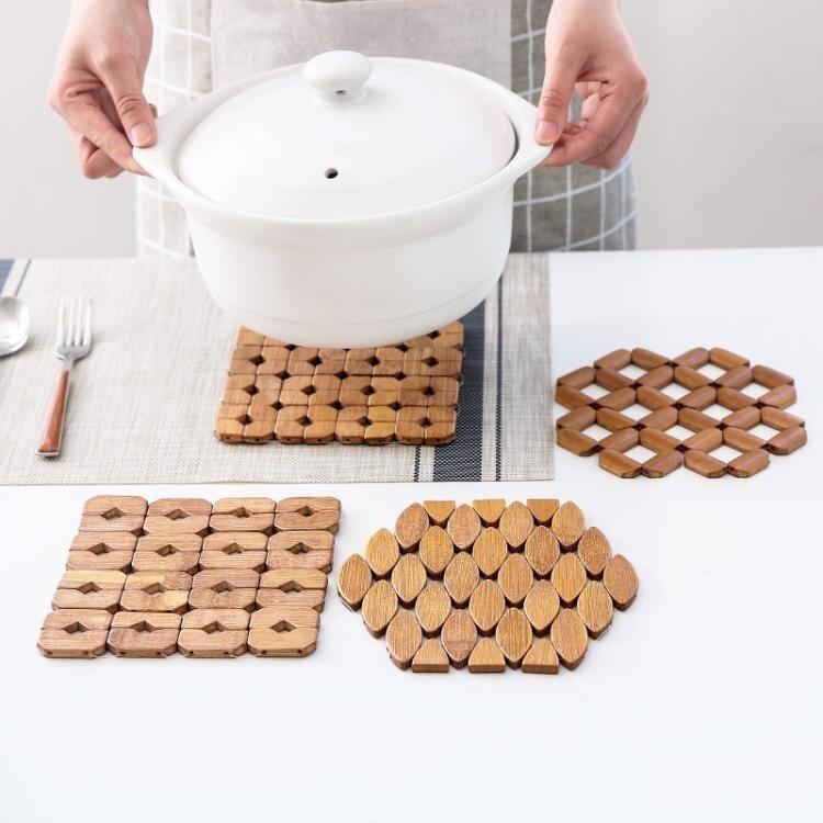 隔熱墊 創意餐桌木質餐墊隔熱墊墊盤子墊子家用防燙墊鍋墊砂鍋墊碗墊杯墊