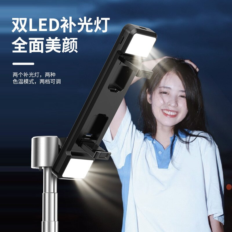 新款P60D藍芽補光燈自拍桿 適用安卓蘋果手機一體式