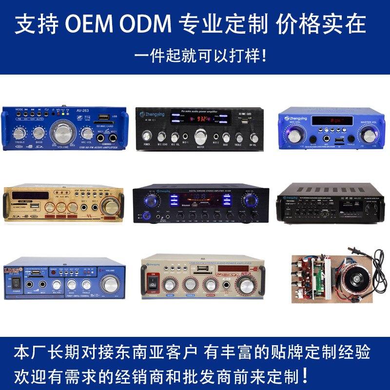 2021新款大功率藍芽功放機家用KTV音響音箱功放機