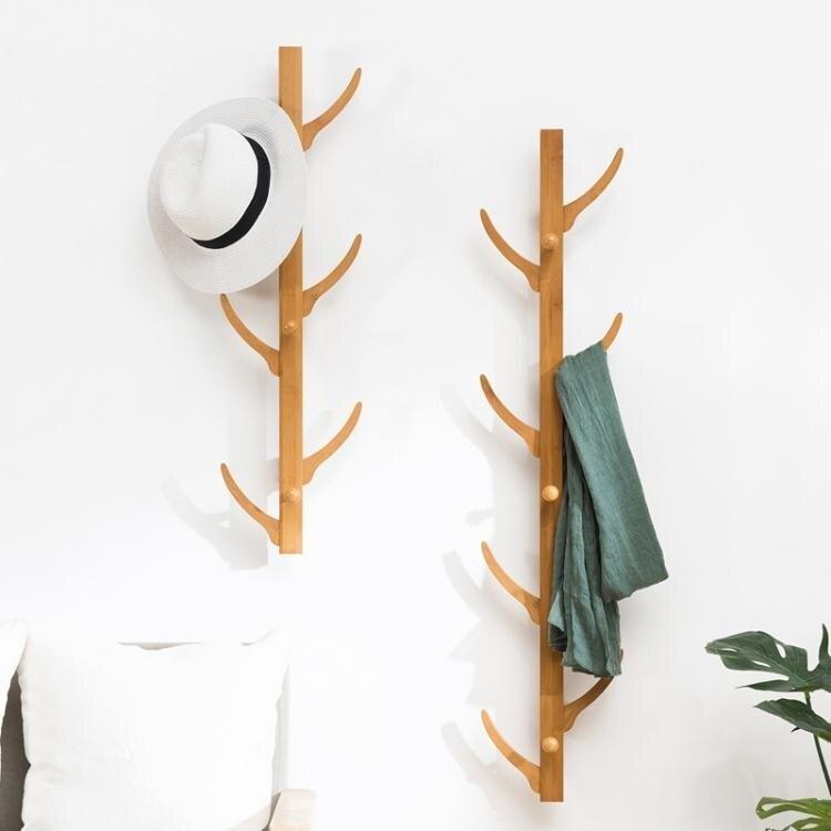 木馬人簡易衣帽架掛衣架子實木臥室落地衣服收納置物家用簡約現代 特惠九折